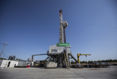 DTEK Oil&Gas started drilling a new well