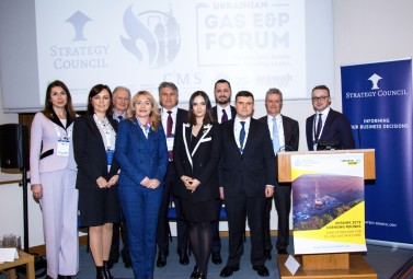 Executive Director of DTEK Oil&Gas Spoke at the Ukrainian International Gas Forum in London