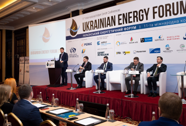 DTEK Oil&Gas creates oil and gas hub to attract innovations
