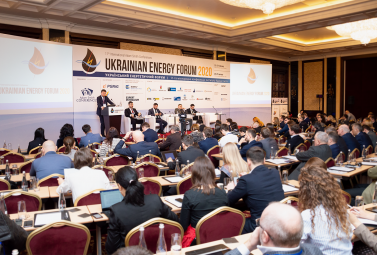 DTEK Oil&Gas will increase gas production up to 5 bln cubic metres